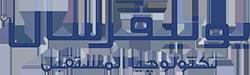 صيانة يونيفرسال , مركز صيانة يونيفرسال 01144427156